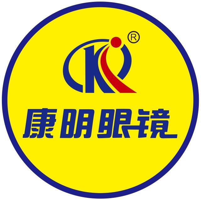 江西康明眼镜(连锁)的企业标志