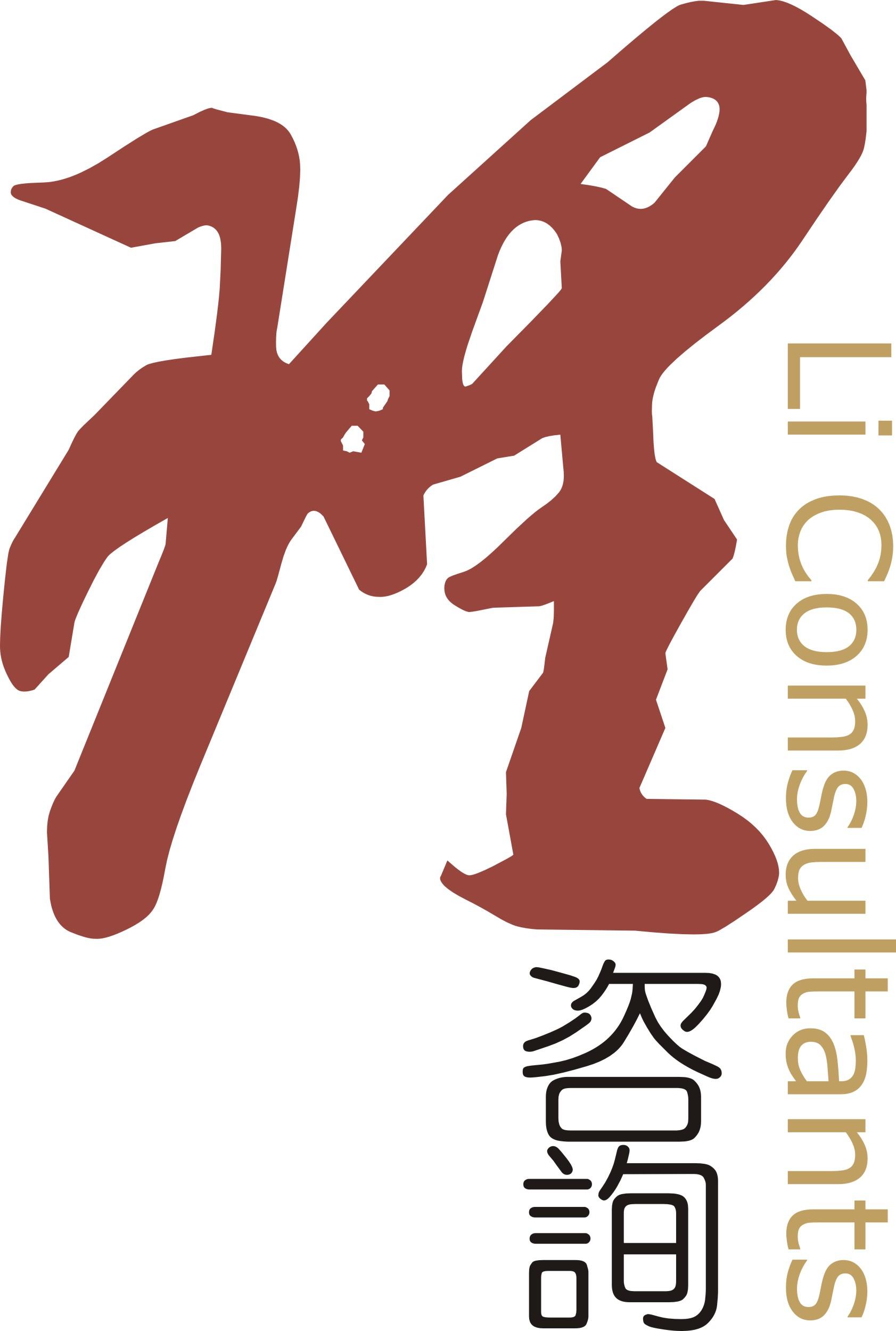 上海理咨询华中区(汇财)企业管理咨询有限公司招聘驻店经理