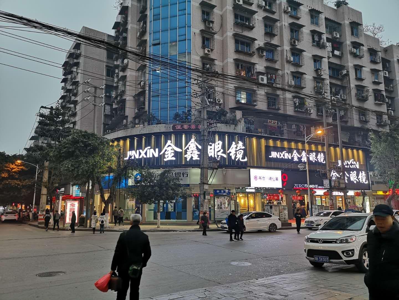 浙江靓视视光科技有限公司的企业标志