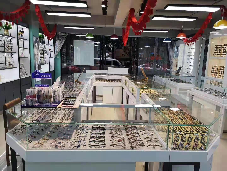 株洲市明珠宝岛眼镜有限公司