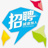 重庆市周长林眼镜有限公司